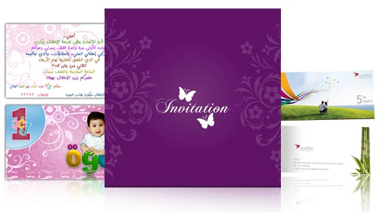 Invitation cards greeting cards envelope dubai printing offset mass offers you the very best support for your invitation cards printing of the most memorable and happiest moments of your life stopboris Choice Image